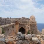 Крепость Грамвус
